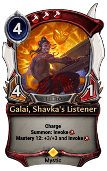 Galai, Shavka's Listener