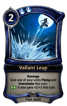 Valiant Leap