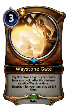 Waystone Gate